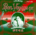 Taian Youkou [BLU-SPEC CD2](Japan Version)