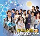 Original Singers & Melody 36 Karaoke (DVD)