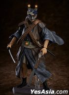Figma : Village of Eight Gravestones Yozo Tajimi