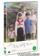 Boy Meets Girl (DVD) (Korea Version)