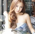 Fuini (SINGLE+DVD / Type B)(Japan Version)
