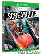 ScreamRide (日本版)