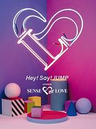 Hey! Say! JUMP LIVE TOUR SENSE or LOVE [2BLU-RAY] (First Press Limited Edition) (Japan Version)