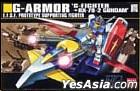 Gundam : HGUC G Armor