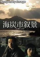 Sketches of Kaitan City (DVD) (Normal Edition) (English Subtitled) (Japan Version)