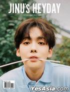 Jinu Single Album Vol. 1 - JINU's HEYDAY (SOFT Version)