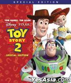 Toy Story 2 (Blu-ray) (Special Edition) (Hong Kong Version)