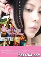 The Ear Cleaner (VCD) (English Subtitled) (Hong Kong Version)