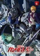 Mobile Suit Gundam Unicorn (DVD) (Vol. 4 - At the Bottom of the Gravity Well) (English Subtitled) (Japan Version)