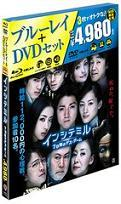 The Incite Mill - 7 Days Death Game (Blu-ray & DVD Set) (Blu-ray) (Normal Edition) (Japan Version)