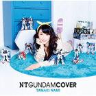 NT GUNDAM COVER (Japan Version)