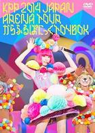 KPP 2014 JAPAN ARENA TOUR  KYARYPAMYUPAMYU no Colorful Panic TOY BOX (日本版)