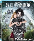 Edward Scissorhands (1990) (Blu-ray) (25th Anniversary Edition) (Taiwan Version)