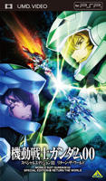 Mobile Suit Gundam 00 - Special Edition 3 : Return The World (UMD) (Japan Version)