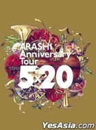 ARASHI Anniversary Tour 5×20 (BLU-RAY +PHOTOBOOK) (Japanese Subtitled) (First Press Normal Edition)(Taiwan Version)