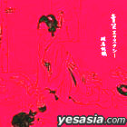 Baishou Ecstasy (DVD + Bonus CD) (Japan Version)