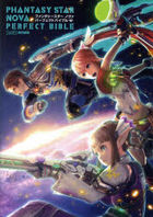 Phantasy Star Nova Perfect Bible
