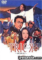 Trick (Theatrical Edition) (Japan Version)