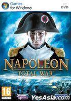 Napoleon : Total War (English Edition) (Asian Version) (DVD Version)