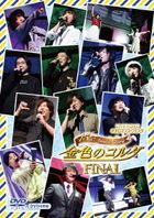 LIVE VIDEO Neoromance Festa La Corda d'oro 15th Anniversary  FINAL (DVD) (Japan Version)