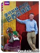 Brazil with Michael Palin (DVD) (BBC TV Program) (Taiwan Version)