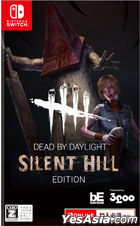 Dead by Daylight: Silent Hill Edition (Japan Version)