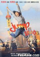 Jump (DVD) (Taiwan Version)