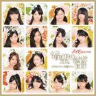 Kibou no Tsubomi [Type A](SINGLE+DVD) (Japan Version)