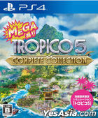 MEGA盛 Tropico 5 Complete Collection (日本版)