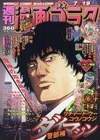 Manga Goraku 20553-07/19 2019