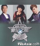 豪記之星 3 Karaoke (DVD + VCD)