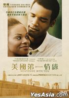 Southside with You (2016) (DVD) (Hong Kong Version)