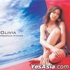 Olivia - Precious Stone (Korea Version)