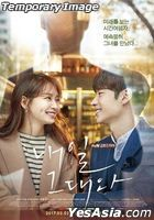 Tomorrow With You (2016) (DVD) (Ep.1-16) (End) (Multi-audio) (English Subtitled) (tvN TV Drama) (Singapore Version)