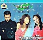 Forest Music - Melodious Singing 4 (China Version)