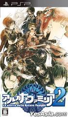 Arcana Famiglia 2 (Normal Edition) (Japan Version)