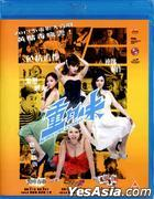 Hardcore Comedy (2013) (Blu-ray) (Hong Kong Version)