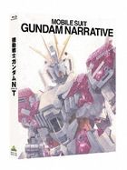 機動戰士高達 NT (Blu-ray)(多國語音及字幕)  (普通版)(日本版)