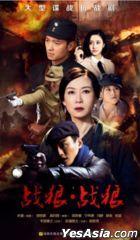 戰狼.戰狼 (2017) (H-DVD) (1-50集) (完) (中國版)