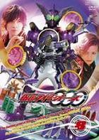 Kamen Rider OOO (Vol.8) (DVD) (Japan Version)
