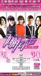 Unbeatable (2010) (H-DVD) (End) (China Version)