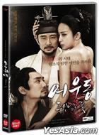Lost Flower: Eo Woo-dong (DVD) (Korea Version)