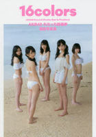 AKB48 Kato Rena 'Renacchi Sousenkyo' Senbatsu Photobook