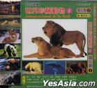 Endangered Animals Of The World 1 (VCD) (Hong Kong Version)