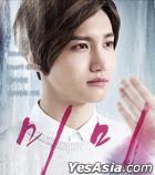 Mimi OST (Mnet TVドラマ)