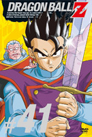 Dragon Ball Z Vol.41 (Japan Version)