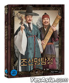 Detective K: Secret of the Lost Island (Blu-ray) (韓國版)