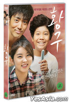 Hwang Gu (DVD) (Korea Version)