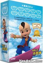Heavenkid (DVD) (Ep.1-26) (English Subtitled) (Taiwan Version)