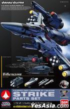 Macross : 1/72 VF-1 Valkyrie Strike Part Set